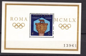 J27322 1960 cocta rica s/s mnh #c313 sports