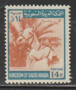 Saudi Arabia SC  519 Mint  Never Hinged