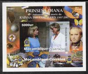 Mozambique 2007 Princess Diana - 10th Death Anniversary #...