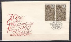 Czechoslovakia, Scott cat. 1366. Philharmonic Orchestra. First day cover. ^