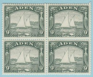 ADEN 2 BLOCK OF 4 MINT HINGED OG * NO FAULTS VERY FINE !
