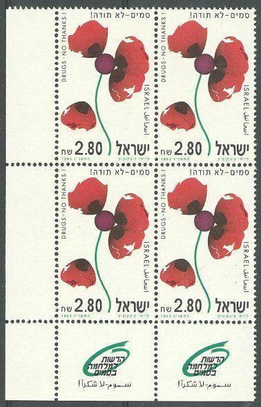 ISRAEL 1993 Fight Against Drugs - Poppy - tab block of 4 MNH...............12107
