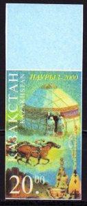Kazakhstan. 2000. 282. Nauruz Muslim New Year. MNH.