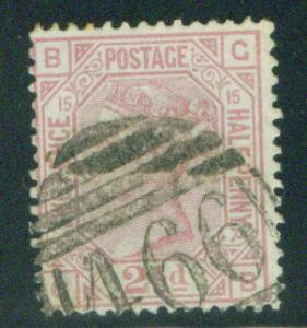 Great Britain Scott 67, SG 141, Victoria CV$52 Plate 15 1876