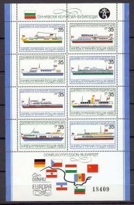 1981 - BULGARIA - European Danube Commission - Sc #2739, sheet - MNH** VF