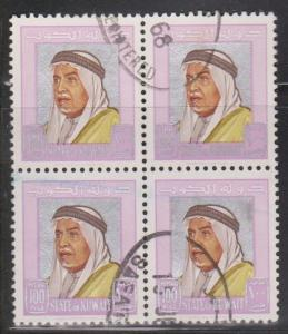 KUWAIT Scott # 241 Used Block Of 4 - Sheik Abdullah