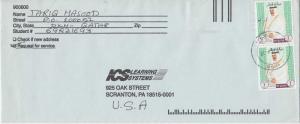 Qatar 2R Sheik Khalifa 1998 Doha Airmail to Scranton, Penn.  LEGAL SIZE