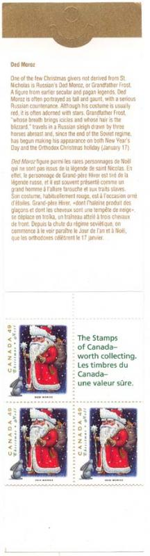Canada - 1993 Christmas Ded Moroz Booklet mint #BK164b