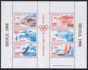 Wallis and Futuna Olympic Games Seoul MS MI#555 SC#372
