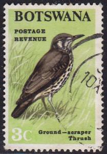 Botswana 1967 SG222 Used