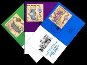 Israel 939-941, Maxi cards, Jewish Institutes of Higher Learning in the USA,