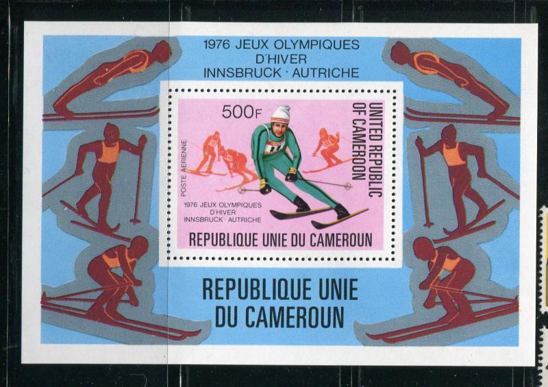 Cameroun #7706 MNH