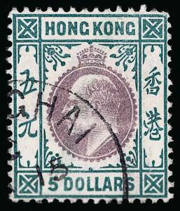 Hong Kong Scott 71-84 Gibbons 62-75 Used Set of Stamps