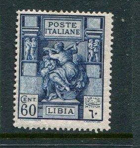 Libya #41 Mint