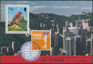 St Helena 1997 SG740 Hong Kong Stamp Exhibition Red Fody MS MNH