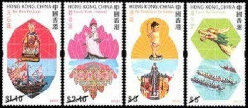 Hong Kong Festivals stamp set MNH 2012