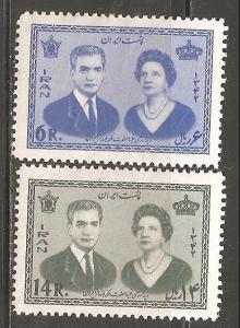 Iran SC 1253-4 Mint Never Hinged
