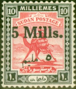 Sudan 1940 5m on 10m Carmine & Black SG78a Malmime Error Fine Mtd Mint (2)