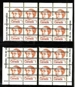 Canada-Sc#586xx- id5-unused,NH 1c Caricatures-precancelled-all 4 corners-1973-