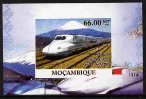 Mozambique 2010 Japanese High Speed Trains #5 individual ...