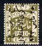 Jordan 1923 2pi olive opt reading downwards with Arabic 9...