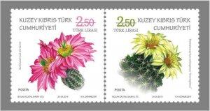 TURKISH CYPRUS 2019- FLOWERS - CACTUS - SET STAMPS - UMM PAIR
