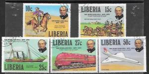 Liberia 5 stamps - mail transport - Pony Express, Stagecoach, Ship, Train, Jet