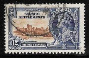 Straits Settlement 215 used 2013 SCV $8.00  lower right corner is torn - 5223