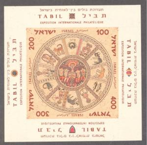 Israrel Sc # 132 mint never hinged (RS)