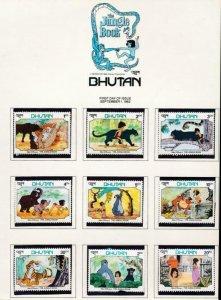 DISNEY BHUTAN 340-48 MINT NH THE JUNGLE BOOK