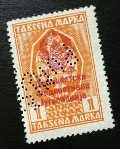 Yugoslavia Serbia Revenue Stamp  C36