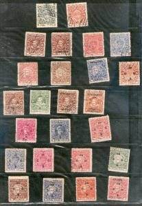 India Cochin Anchal State 25 different Used Stamp Unckecked Must See # 3905 I...