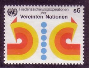 UN Vienna Sc# 11 Peace Keeping Forces MNH