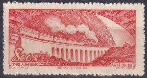 China #164 F-VF Unused CV $2.50 (Z1617)