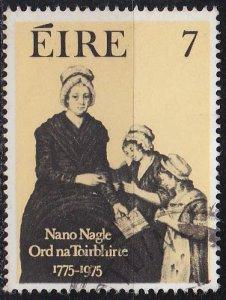 IRLAND IRELAND [1975] MiNr 0326 ( O/used )
