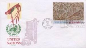 UN #201/202 TUNISIAN MOSIAC - Overseas Mailer