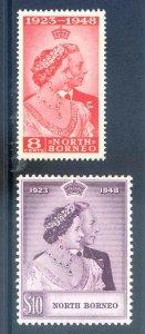 North Borneo 1948 Silver Wedding SG351/2 Mounted Mint