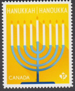 Canada - *NEW* Hanukkah 2020, Die Cut Stamp From Quarterly Pack - MNH