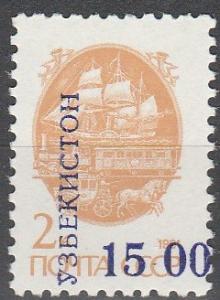 Uzbekistan #18 MNH F-VF CV $4.50 (SU6550)