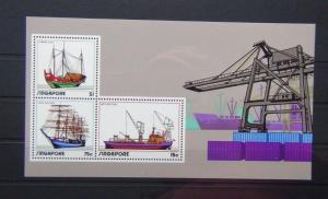 Singapore 1972 Shipping Miniature Sheet MNH