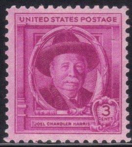 USA SCOTT #980  MNH  1948 HARRIS, WRITER  SEE SCAN