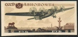 Russia C75 imperf,lightly hinged.Michel 570. Aviation Exhibition 1937,Moscow.