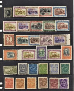 STAMP STATION PERTH Honduras #32 Mint - Unchecked