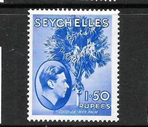 SEYCHELLES  1938-49   1R 50c    KGV1   PICTORIALS  MLH   SG147