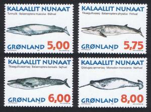 Greenland Whales 2nd series 4v SG#318-321 MI#305-308y SC#319-322