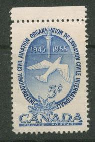 Canada SG 480 MUH  no  gum