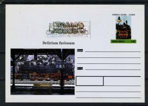 North Ossetia Republic Trains Locomotives Classic Postcard
