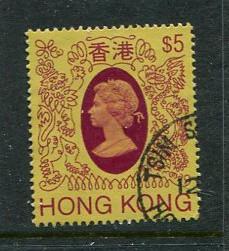 Hong Kong #400 Used (Box2)