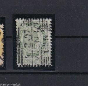 AUSTRIA 1890 2 GULDEN GREEN USED CAT £80+ . REF 1169