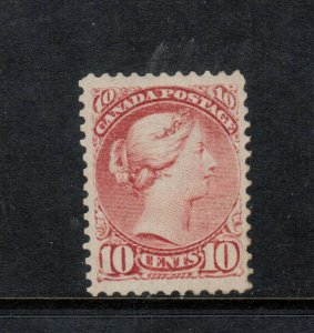 Canada #45a Very Fine Never Hinged